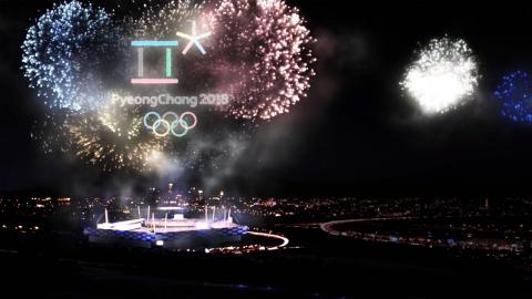 평창올림픽 입장권 판매율 50% 돌파...성화봉송 효과