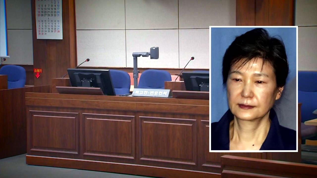 """[취재N팩트] 법원 """"피고인 박근혜 없이 재판 진행""""...국정농단 심판 재시동"""
