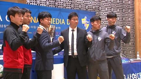 울산-부산 FA컵 결승 격돌...'아시아 챔스티켓은 우리 것!'