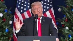 트럼프 정부, 초강력 대북 제재로 전환...배경은?