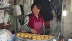 [좋은뉴스] '사랑의 풀빵 아줌마'의 15년 동전 나눔