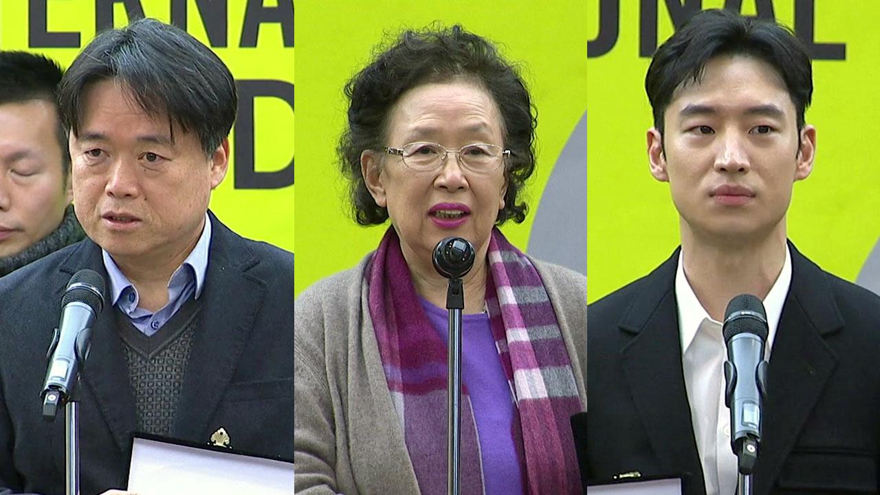 영화와 인권...'공범자들', '아이 캔 스피크' 앰네스티상 수상