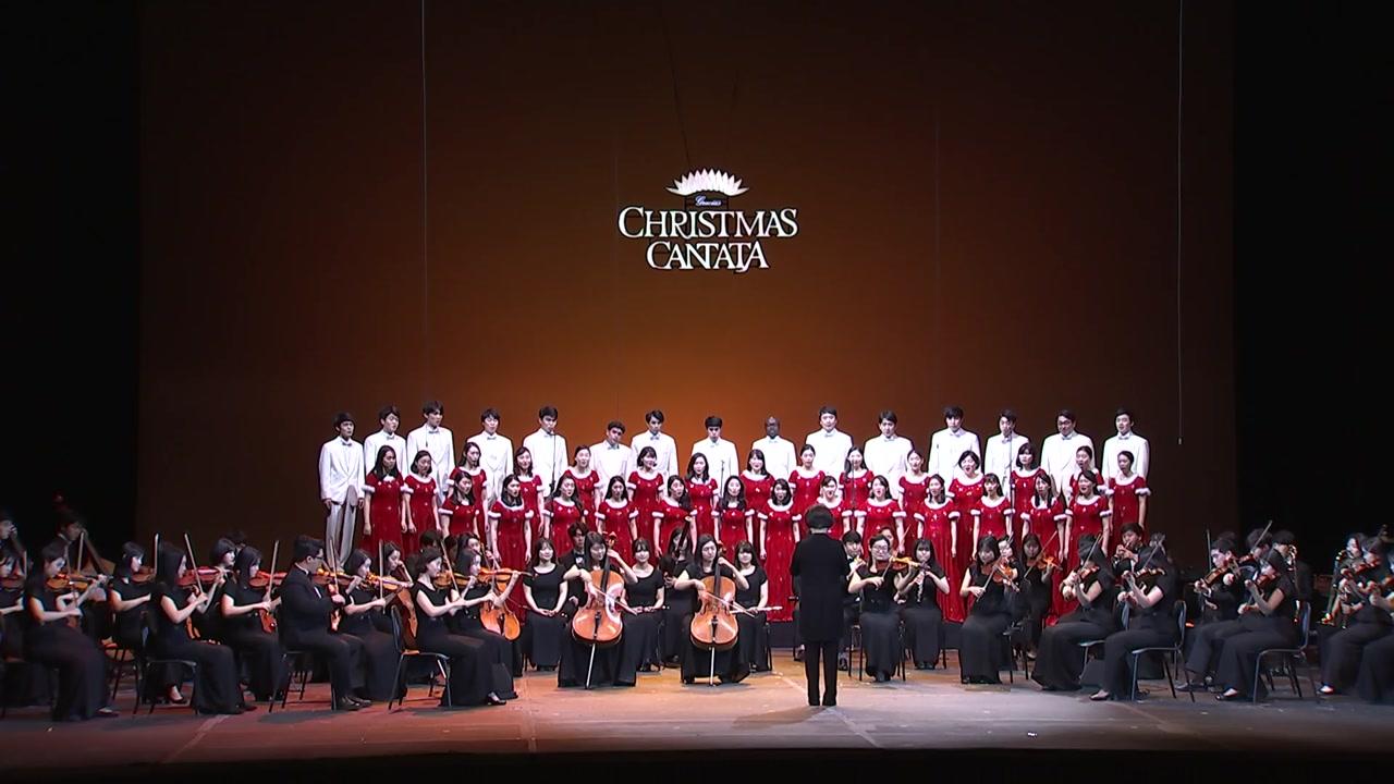크리스마스 오페라·뮤지컬·오라토리오가 한무대에