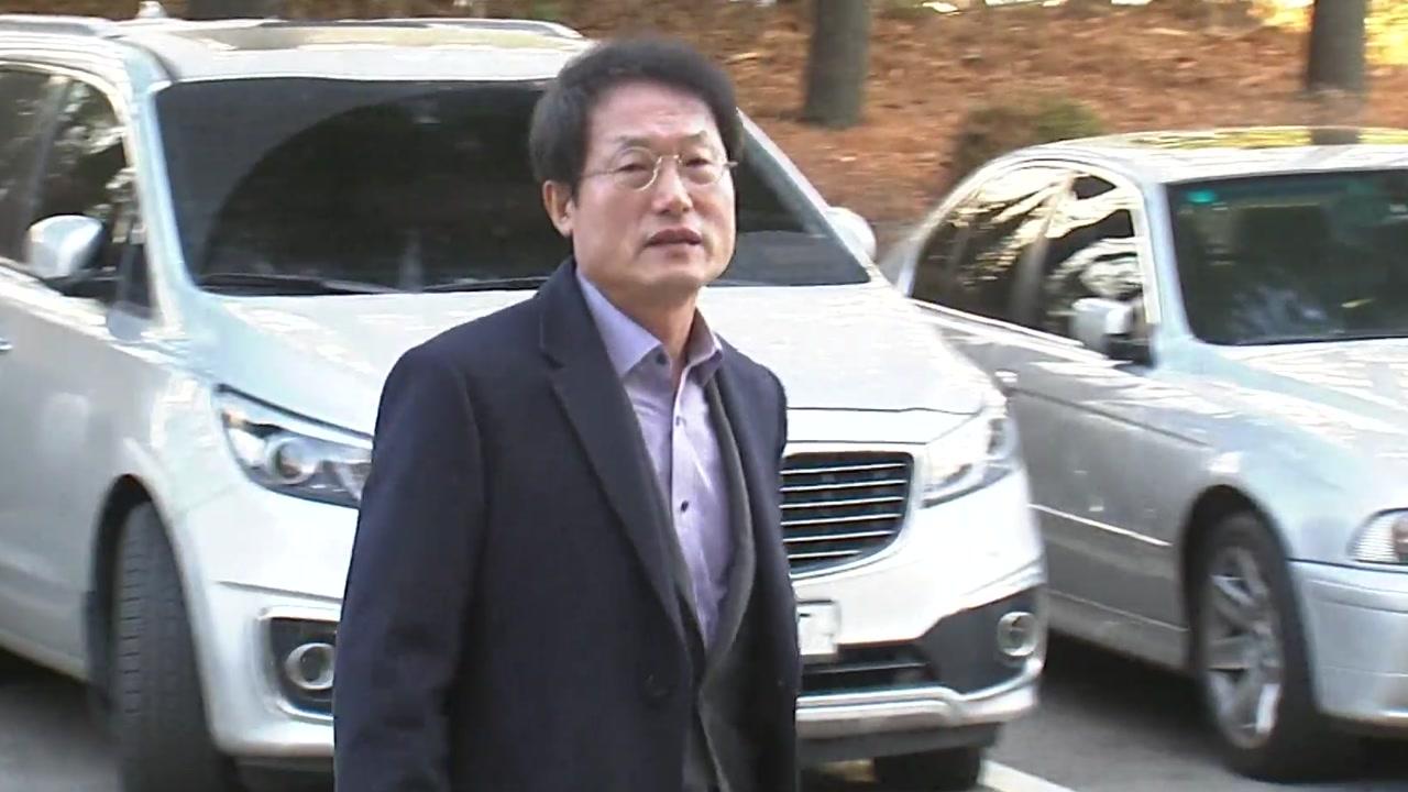 [단독] 국정원 사찰 피해...'진보교육감' 참고인 조사
