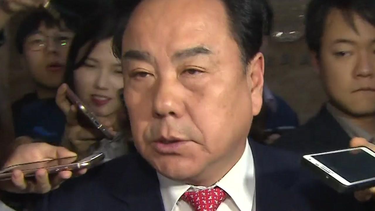 '공천뇌물 혐의' 이우현 자유한국당 의원 11일 소환