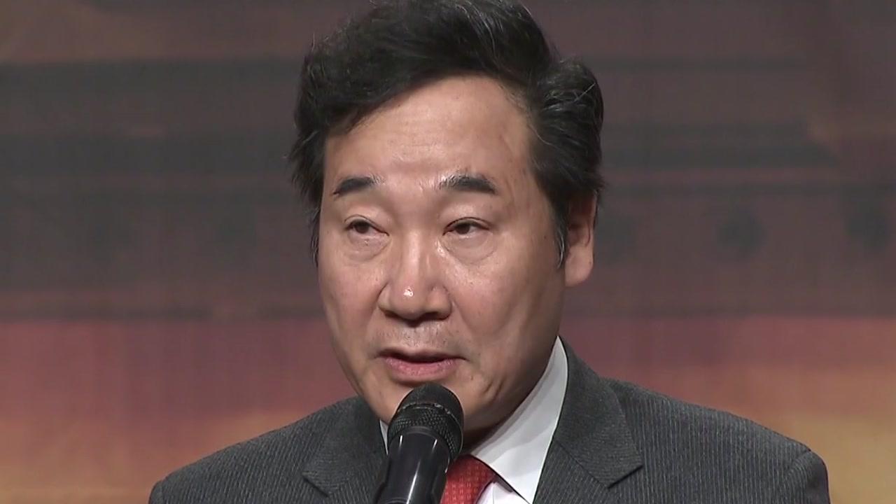 DJ 노벨평화상 17주년...민주·국민의당 대거 집결