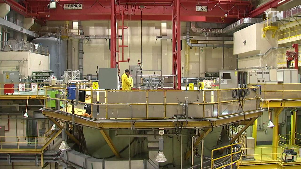 연구용 원자로 '하나로' 3년5개월 만에 '재가동'