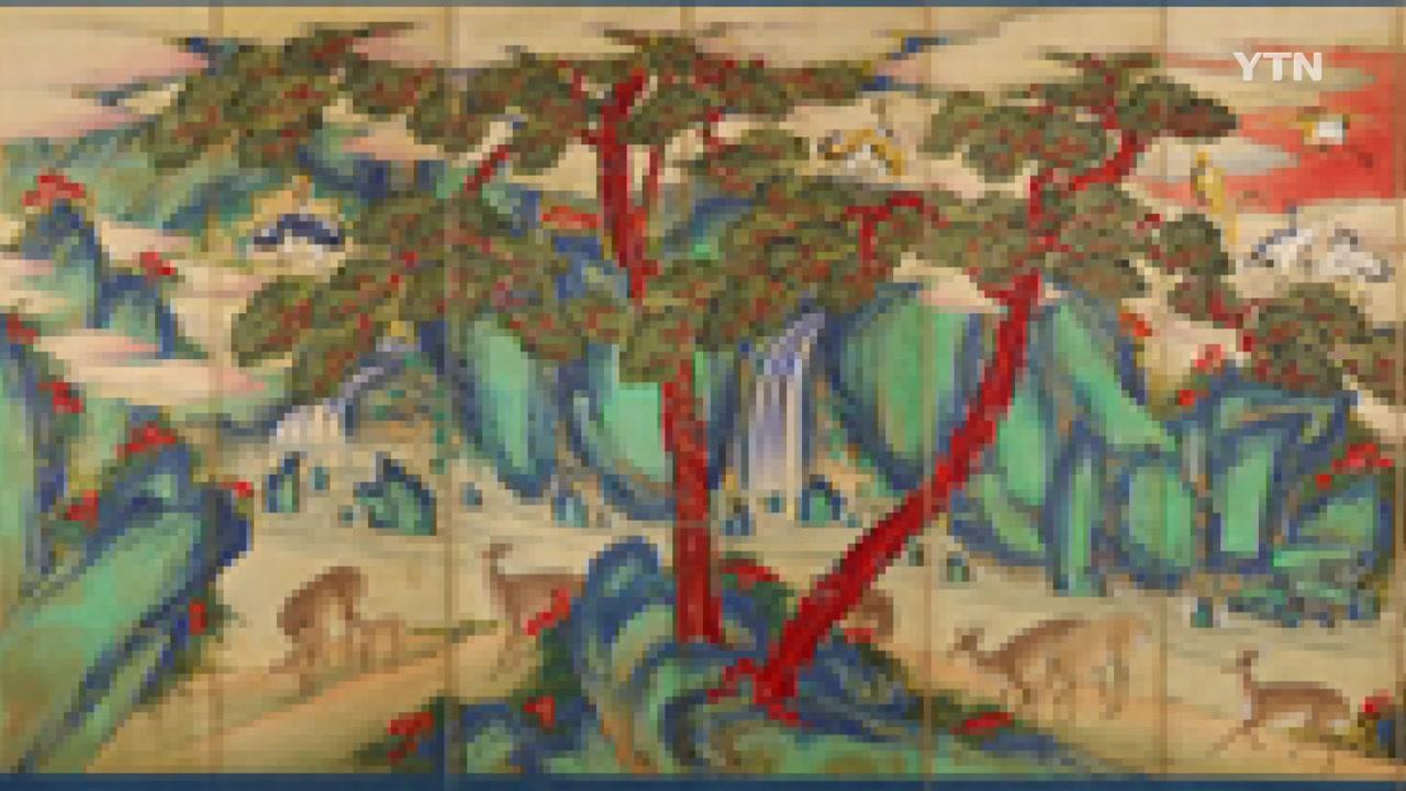 해외 반출 김홍도 작품 지하철에서 만나다