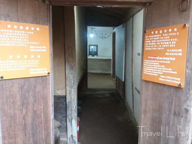 [겨울, 서귀포②] 이중섭 거리, 마음의 절벽으로 떠나는 여행
