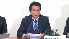국민의당 박주원 최고위원 'DJ 비자금 허위제보' 의혹 논란