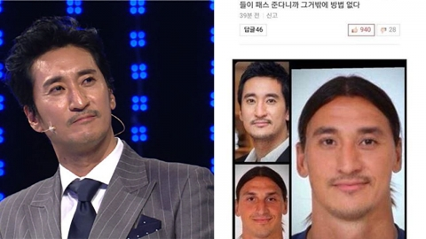 """배우 신현준 """"나를 국대 축구팀에 넣어달라"""""""
