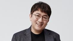"""방시혁 """"방탄소년단의 아버지? 미혼인데 사람들이 착각"""""""
