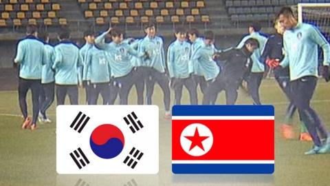 남녀 축구, 나란히 북한 상대로 첫 승 도전
