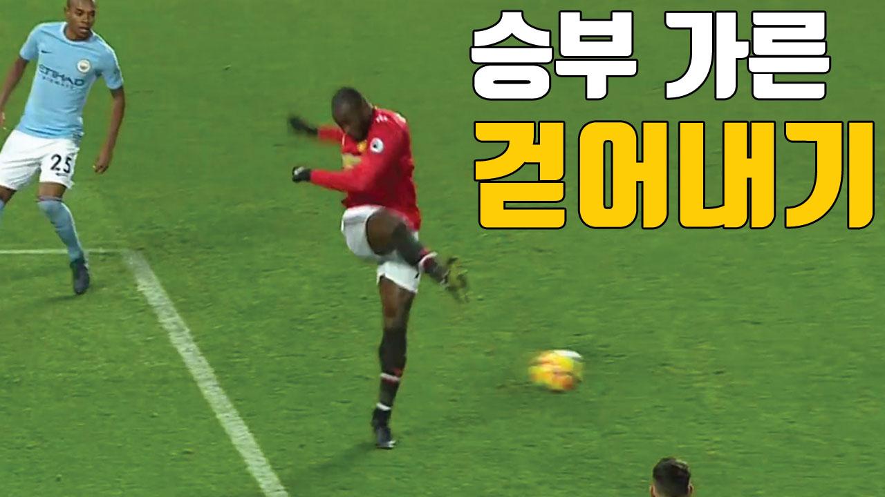 [자막뉴스] 맨유도 못 막은 맨시티 14연승 '파죽기세'