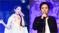 아이유X유희열, SBS '가요대전'서 콜라보 무대 선사
