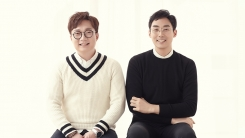 '아재 듀오' 미스티멜로우, 오늘(12일) 신곡 '오늘 난 너에게' 발표