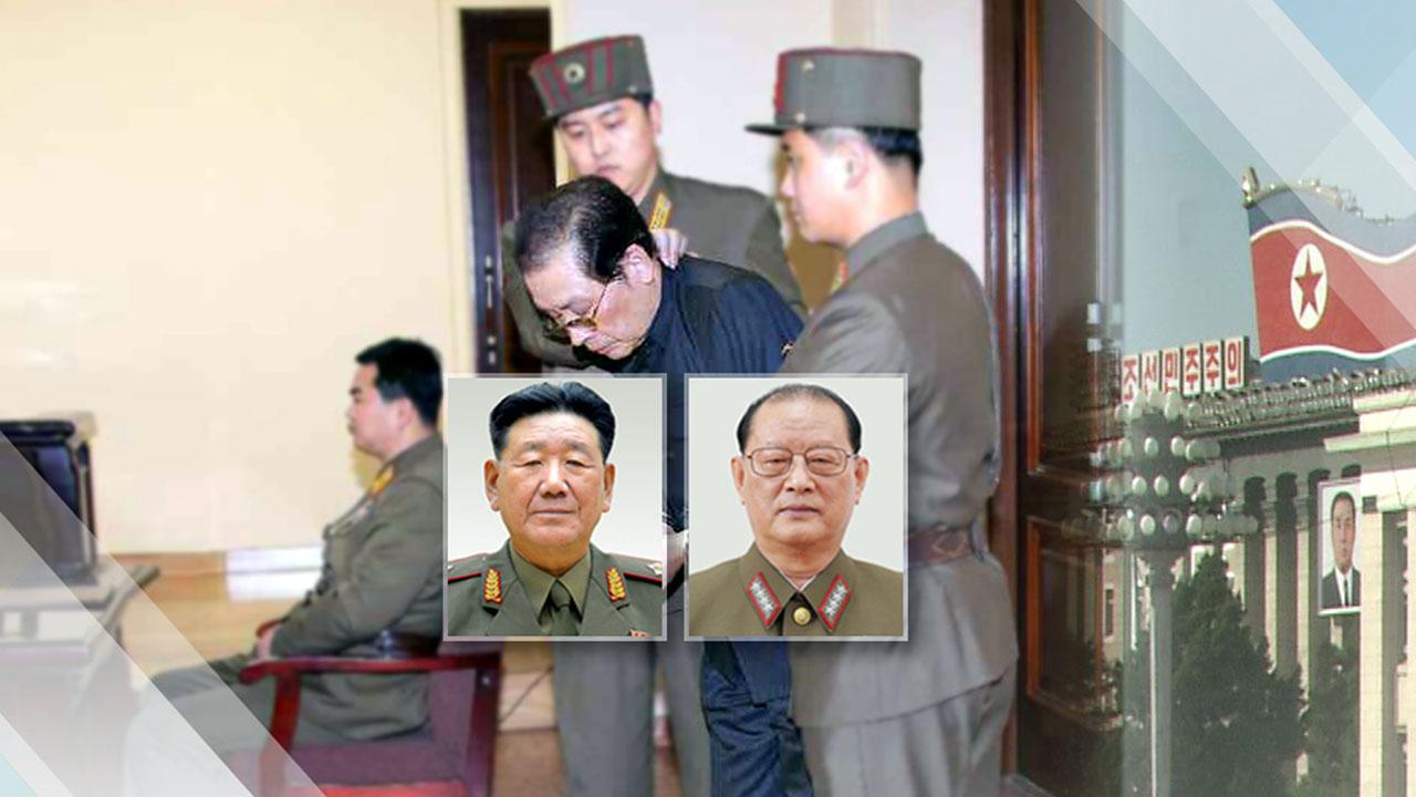 北 장성택 처형 4년...공포정치 재연되나?