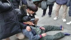 [좋은뉴스] 길에 쓰러진 노인 구한 중학생들