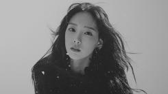 태연, 첫 겨울송도 성공…'디스 크리스마스' 5개 차트 정상