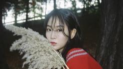 소유, 오늘(13일) 솔로 데뷔…윤종신X노리플라이X문문 지원사격