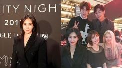 """""""소시부터 NCT까지"""" 유리, SM 식구들과 우정 과시"""