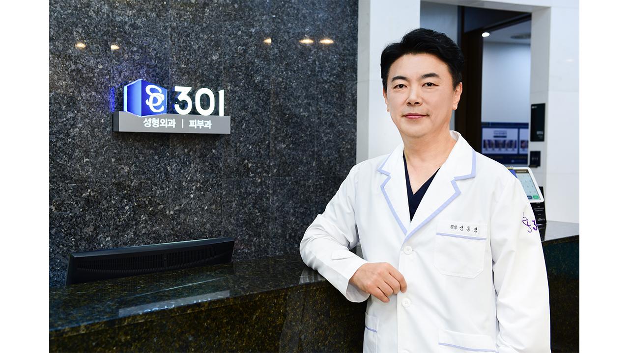 헬스플러스라이프 '지방이식을 통한 줄기세포 가슴수술 알아보기' 편 16일 방송