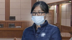 """징역 25년 중형 구형되자, 최순실 """"아아악"""" 비명"""