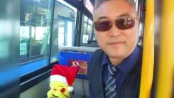 [좋은뉴스] '승객들이 웃는다면'...시내버스의 변신