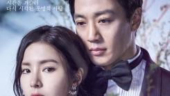 김래원♥신세경 입맞춤... '흑기사' 수목극 1위 회복
