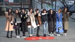 트와이스, '아침에도 굴욕 없는 공주님 미모' (아이돌 출근길)