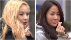 현아-소유, '상반된 매력…섹시함 vs 수수함' (아이돌 출근길)