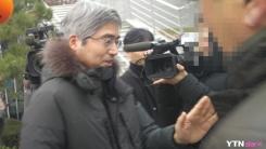 """홍상수 측 """"드릴 말씀 無...다음 재판 일정은 1월 19일"""""""
