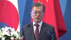 """문 대통령 """"모든 분야 전략적 소통...북핵은 중국에도 위협"""""""