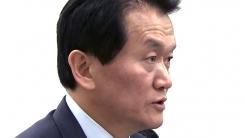 """국민의당 박주원 최고위원 자진 사퇴...""""반통합파의 음모"""""""