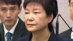 '국정농단' 비선실세 구형 25년...박 前 대통령은?