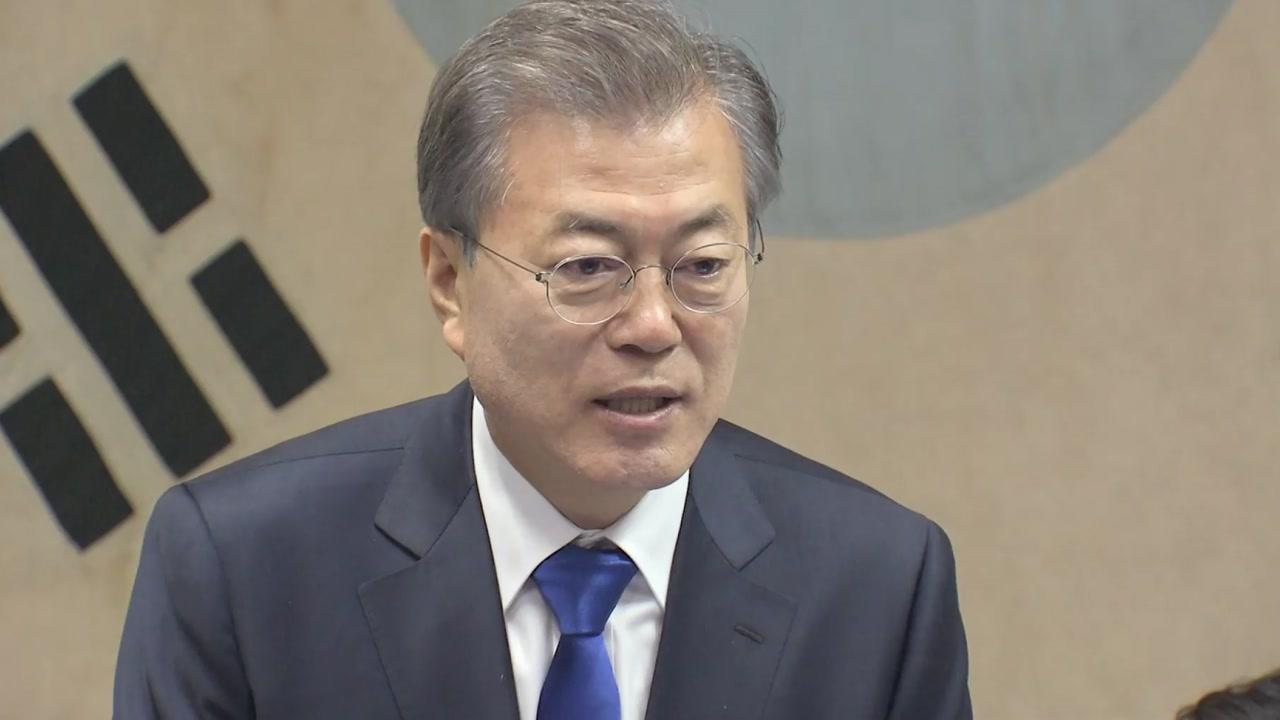 문재인 대통령 충칭 방문...뿌리 찾기·경제 협력 포석