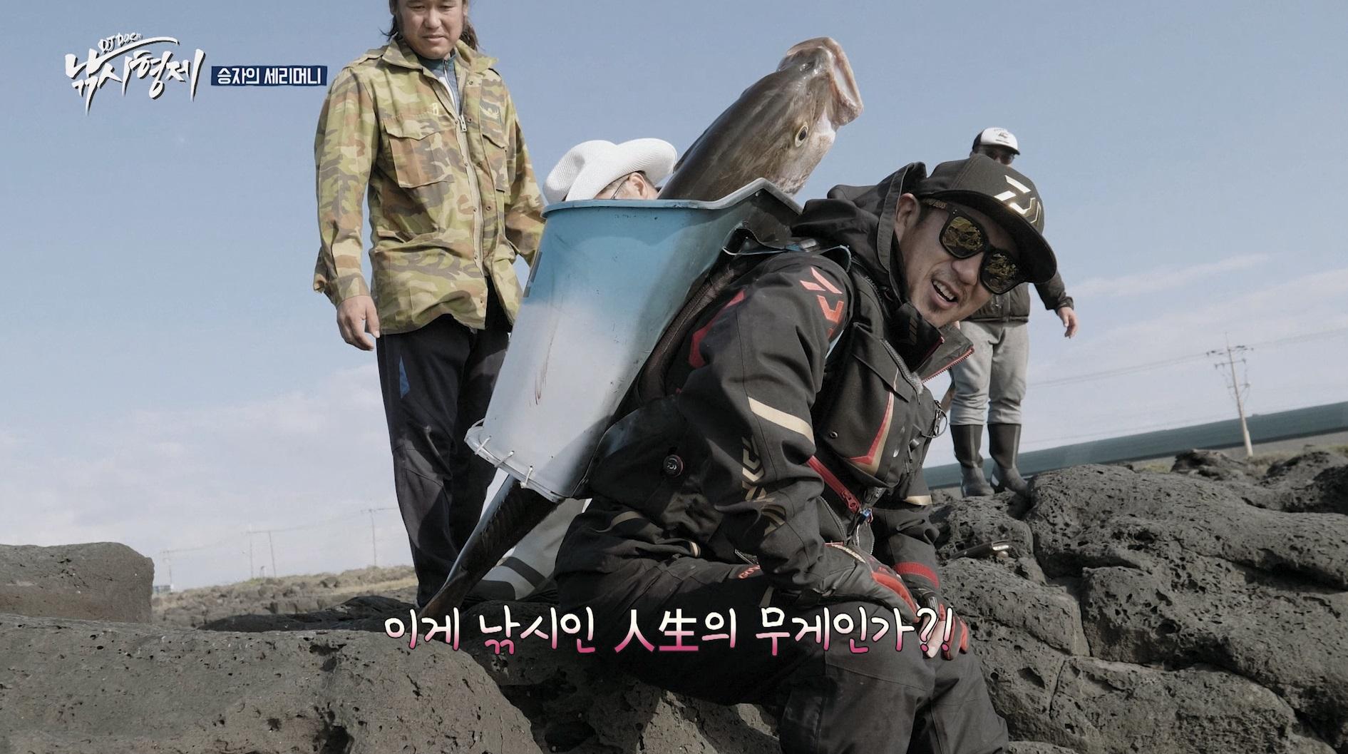 'DJ DOC의 낚시형제' 이하늘, 제주도서 갯바위 대물낚시로 125cm 대형 잿방어 낚아