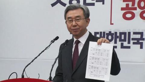 한국당, 당협 62명 교체...'친박 쳐내기?'