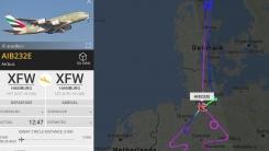 독일 상공에 비행기가 그린 거대한 크리스마스 트리