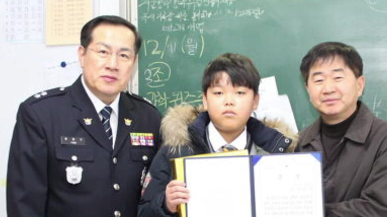 [좋은뉴스] '1년에 3번'...중학생이 경찰서로 향한 이유