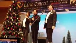 [좋은뉴스] 입양가족이 주최한 미혼모 돕기 자선음악회