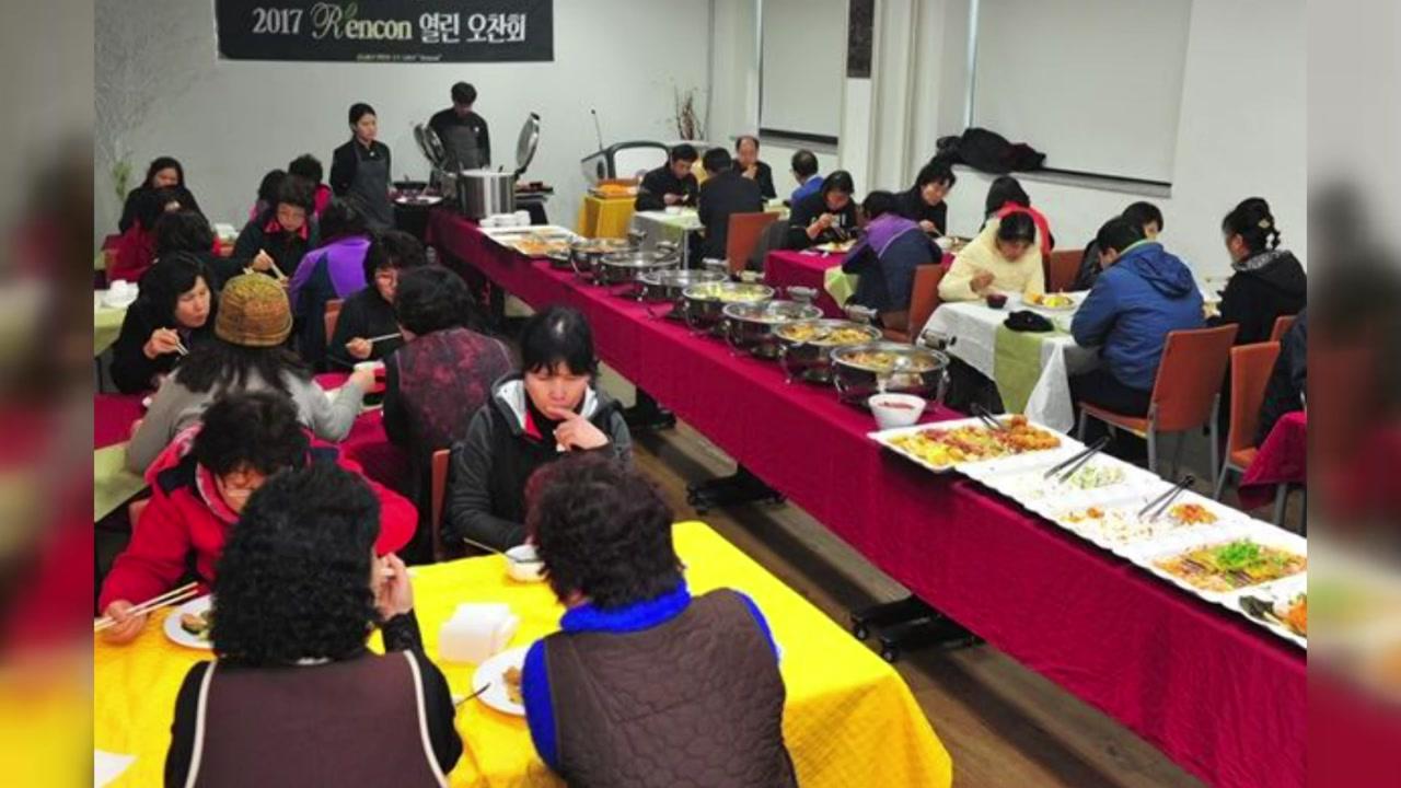 [좋은뉴스] 조리과 학생들의 전공 살린 '선행'