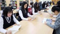 [좋은뉴스] '공부해서 남 주자'...고등학생들의 이색기부