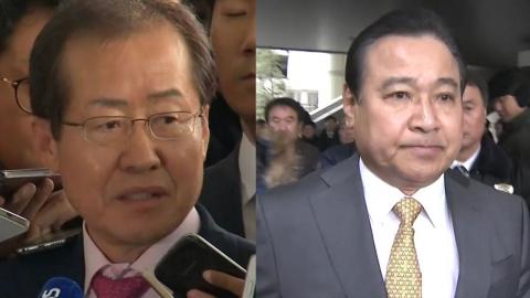 대법, '성완종 리스트' 홍준표·이완구 최종판결