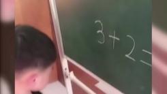 [영상] 어린이집의 덧셈 시간...'보이는 게 곧 답이다'