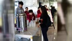 [좋은뉴스] 학생들과 청소 노동자들의 아름다운 동행