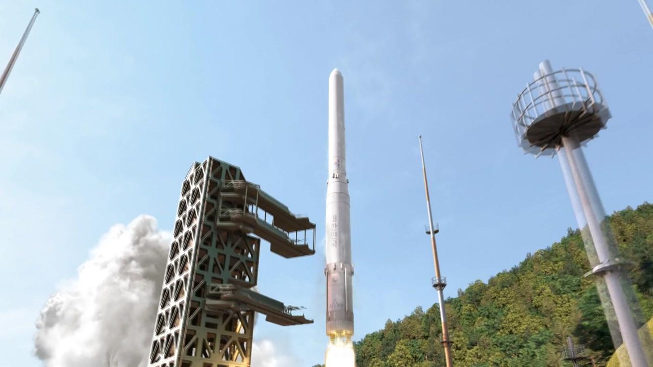 내년 한국형 발사체 첫선...천리안 2호도 발사