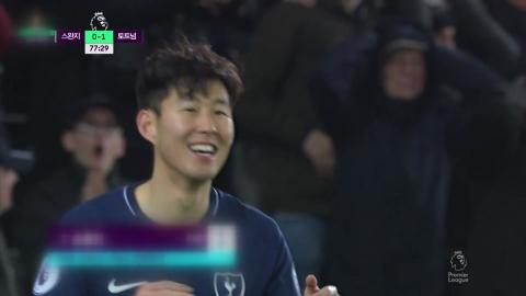 '풀타임 활약' 손흥민, 토트넘은 3연승