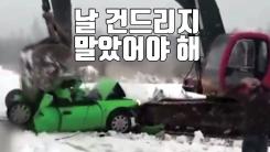 [자막뉴스] 상대 운전사에게 맞은 굴착기 기사의 반격