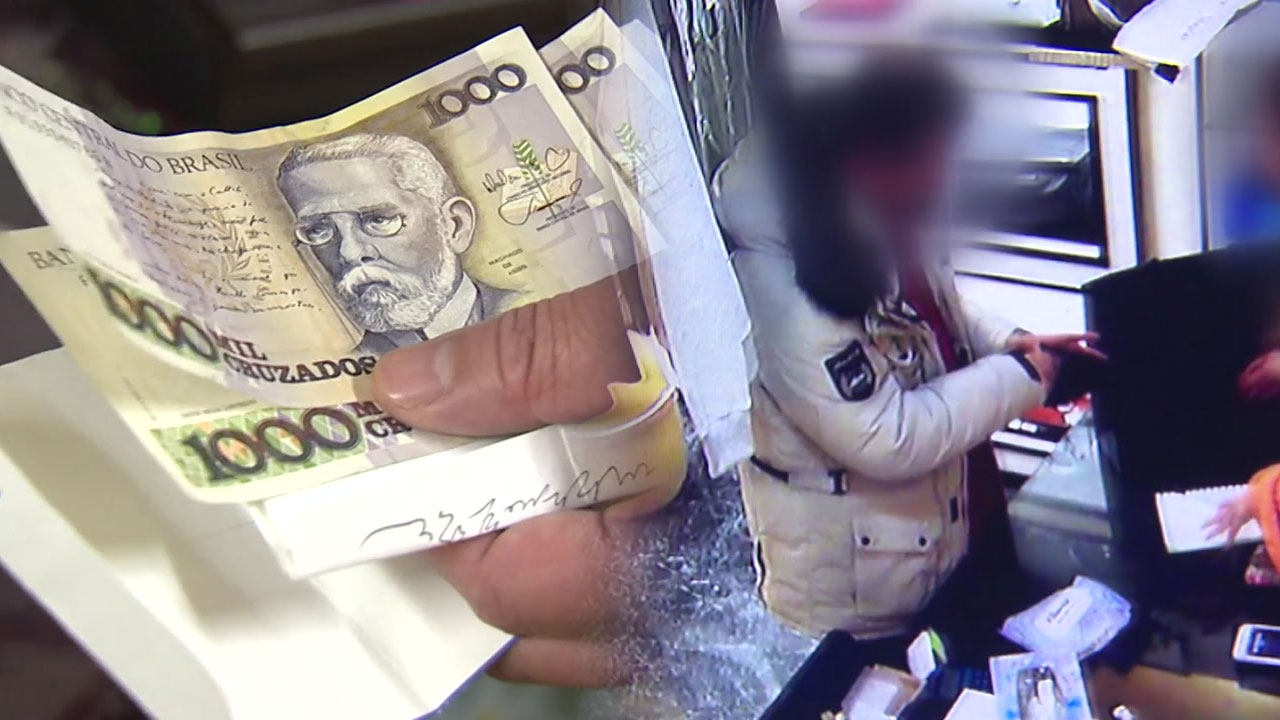 [취재N팩트] 조종사 행세로 옛날 화폐 사기...3번째 '판박이' 범행